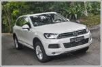 Car Review - Volkswagen Touareg Hybrid 3.0 V6 (A)