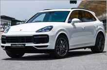 Turbo Articles | Car & Automotive Articles - sgCarMart