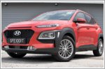 Car Review - Hyundai Kona 1.0 GLS Turbo (M)