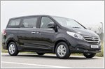 Car Review - Maxus G10 Executive MPV 2.0T 9-seater (A)