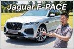 Video Review - Jaguar F-PACE 2.0 R-Dynamic S (A)