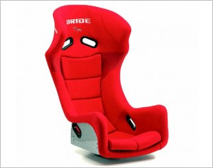 Bride Maxis III Sport Seat