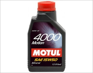 Motul 4000 Motion 15W50 Engine Oil