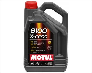 Motul 8100 X-cess 5W40 Engine Oil