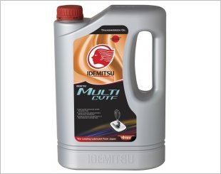 Idemitsu Extreme Continuously Variable Transmission Fluid