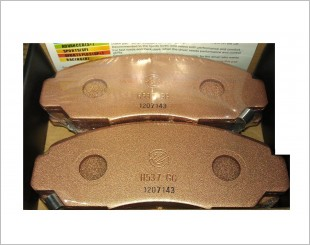 Elig Racing Brake Pad
