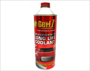 Coolant Fluid Reviews and Information - sgCarMart