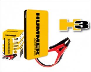 Hummer Power Bank Jump Starter H3 Reviews & Info Singapore