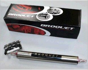 Broquet BoostMaster 50 Fuel Catalyst