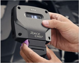 RaceChip GTS With App Reviews & Info Singapore