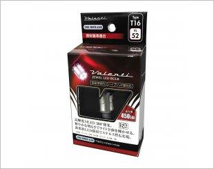 Valenti LED Bulb T10 Cool White (VL52-T16-65) Reviews & Info