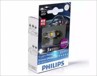 Philips Car Interior Festoon 38mm (6000k) Reviews & Info Singapore