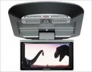 Pioneer AVR-W6100 Monitor