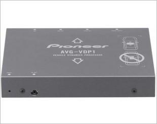 Pioneer AVG-VDP1 Processor