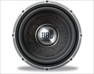 JBL P1224 Woofer