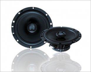 German Maestro 2C 6512 Coaxial Speakers