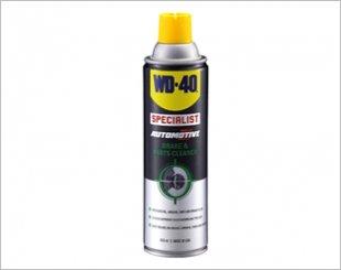 WD-40 Specialist Automotive Brake & Parts Cleaner