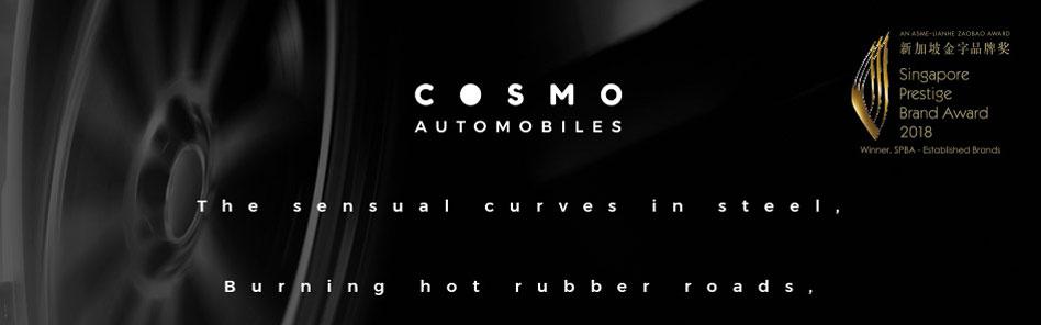 Cosmo Automobiles
