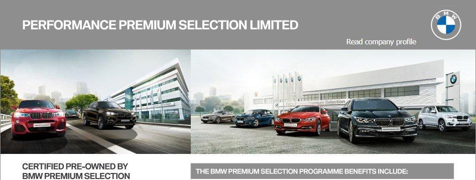 Performance Premium